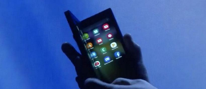 Samsung готовится выпустить смартфон с гнущимся экраном